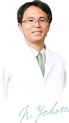 横田 直正 院長 Naomasa Yokota